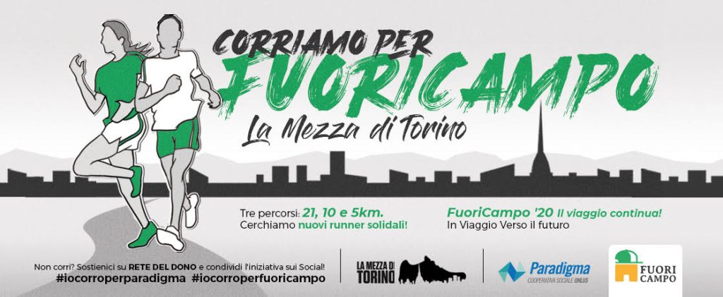Fuori Campo - La Mezza di Torino (3)